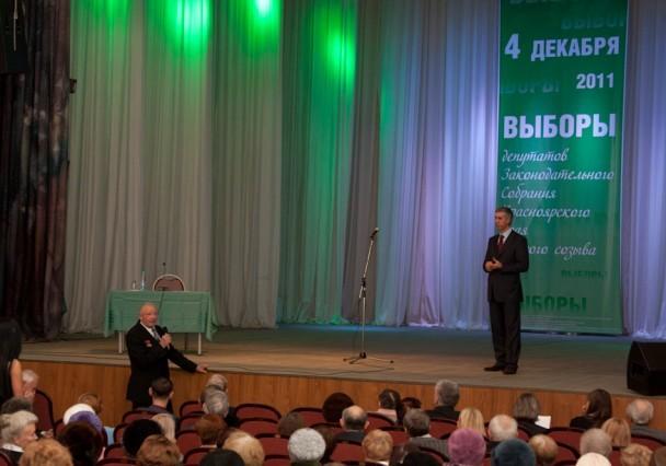 28 ноября в Городском ДК прошла встреча Анатолия Быкова с избирателями.