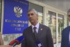 Интервью Анатолия Быкова после суда