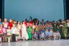 Фотографии XVII фестиваля «Прекрасное далеко»