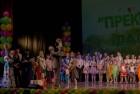 XVIII-й фестиваль детского творчества – ПРЕКРАСНОЕ ДАЛЁКО.