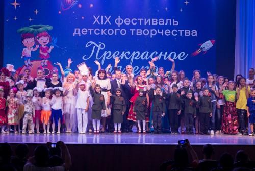 XIX фестиваль «Прекрасное далёко».