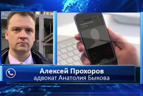 Анатолий Быков: украденные деньги со счетов до сих пор не найдены.